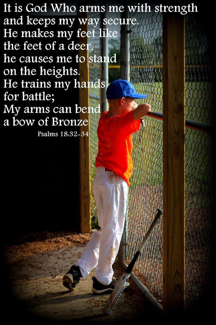 Motivational Quotes For Our Youth Baseball Players