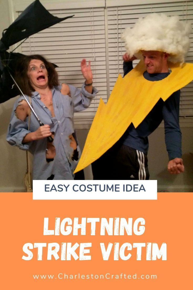 Halloween Lightning Sttrike 2020 Lightning Bolt & Strike Victim and Other Halloween Shenanigans en