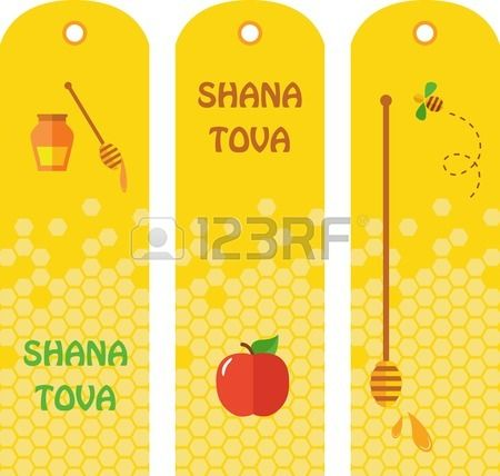 Conjunto de etiquetas de la miel, escudos y elementos de diseño para Rosh Hashaná, el año nuevo judío Vectores