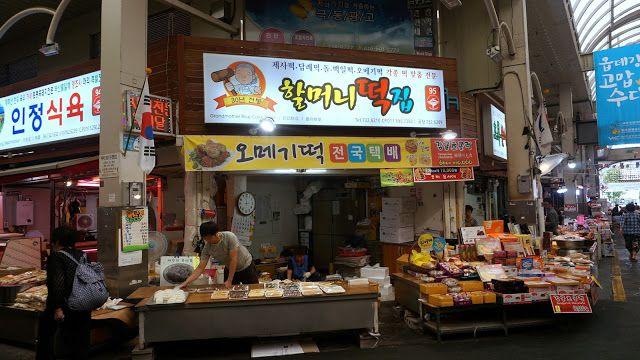 Halmeoni Ddeok Jib (할머니 떡집) - Jungang Market - Seogwipo city