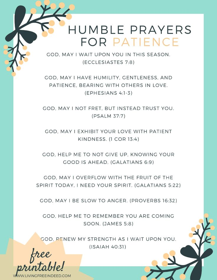 Prayers for Patience | How to Be Patience | I Need Patience | Bible Verses About Patience | How to Wait On God | How to Be a Patient Parent | How to Be Patient with Kids