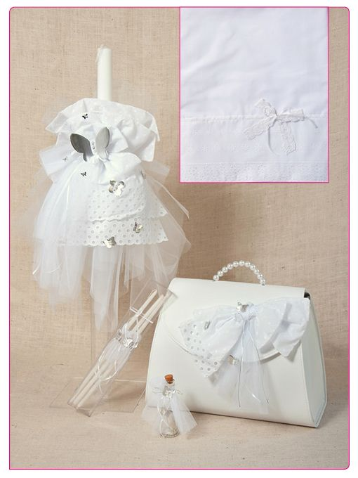 Greek Wedding Shop - Butterfly Chic Girl's Christening Set, Request Quote (http://www.greekweddingshop.com/butterfly-chic-girls-christening-set/)