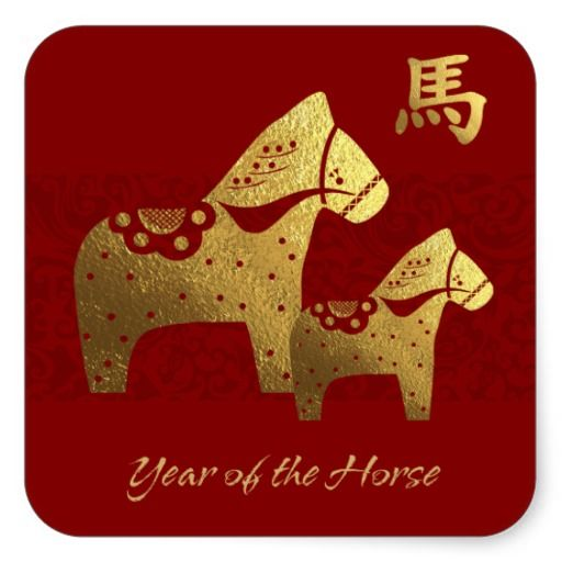 $$$ This is great for          2014 Chinese Year of the Horse Stickers           2014 Chinese Year of the Horse Stickers today price drop and special promotion. Get The best buyReview          2014 Chinese Year of the Horse Stickers Review on the This website by click the button below...Cleck Hot Deals >>> http://www.zazzle.com/2014_chinese_year_of_the_horse_stickers-217775313578465629?rf=238627982471231924&zbar=1&tc=terrest