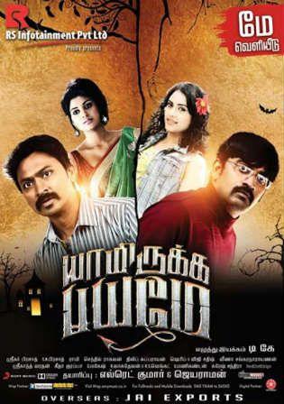 power rangers movie download 720p in hindi worldfree4u
