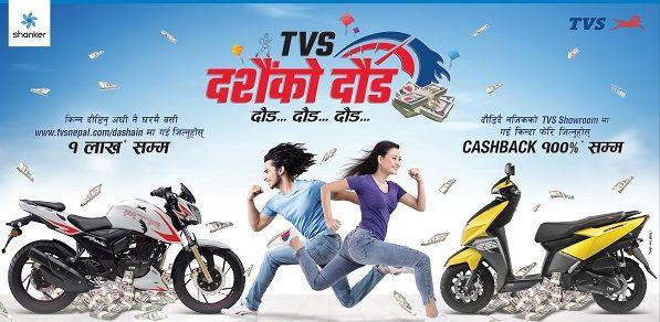 2076 Dashain Offers On Bikes And Scooters Hero Honda Bikes