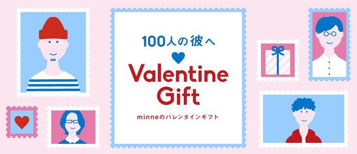 https://minne.com/topics/valentine/2016