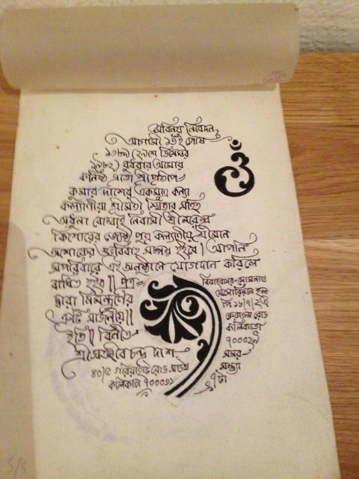 A wedding card Ray designed for his niece's wedding. Thank you Smita!