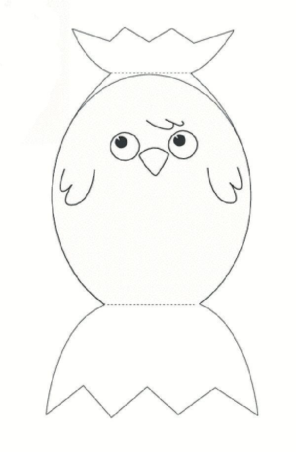Шаблоны открытки цыпленок в яйце
