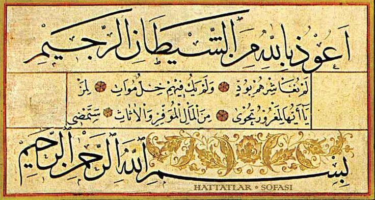 Hattat Seyyid Mehmed Nuri-i Mısri  Nesebi Hazret-i Muhammed'e kadar uzanan Seyyid Mehmed Nûrî Efendi aslen Kudüslü olmakla birlikte, genç yaşında göçmüş olduğu Kahire'de hayli müddet ikamet etmiş olduğundan, medrese eğitimi için git…