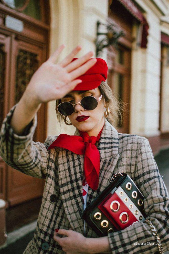 Уличная мода: Интересные сочетания в одежде от румынского блогера Andreea Birsan