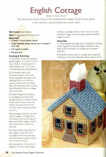 English Cottage Tissue Box Cover 1/4