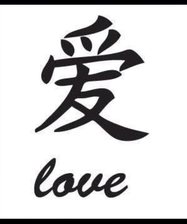 japanese symbol for love prints pinterest symbols