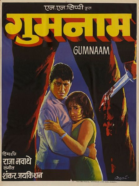 gumnaam 1965 bollywood posters from 1960s pinterest