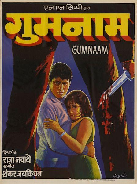 The Gumnaam - The Mystery Movie Download 720p PORTABLE 421f6408ac79b8e87a3b6338e50b3149