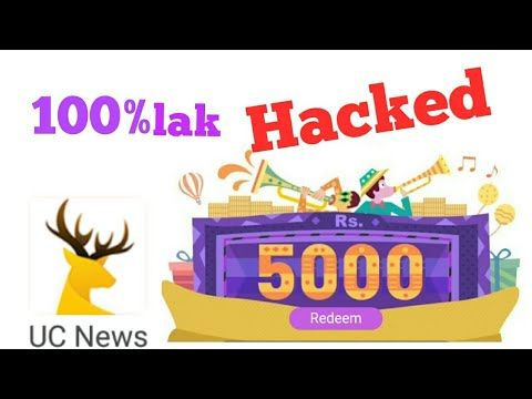 Uc_news_Hack Hack _5000 Rs won to invite friends My code-10026473