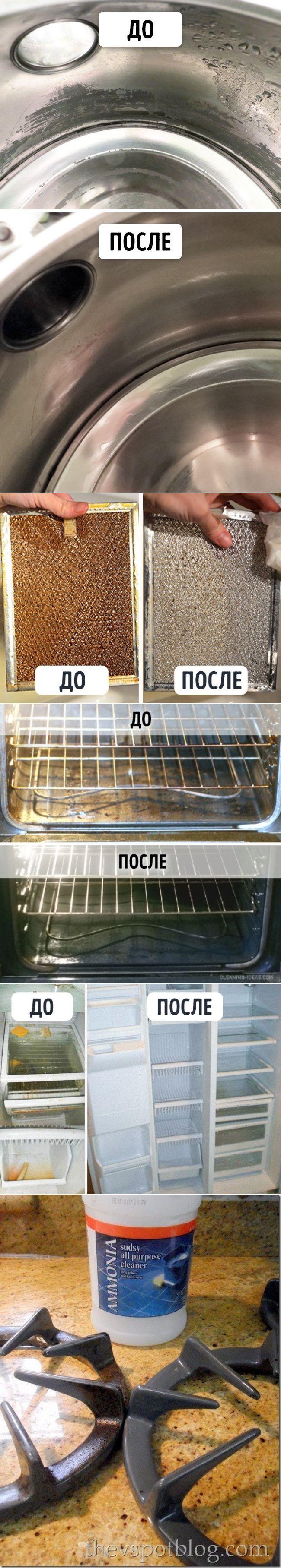 14 простых способов сделать вашу кухню чище. https://ru.pinterest.com/