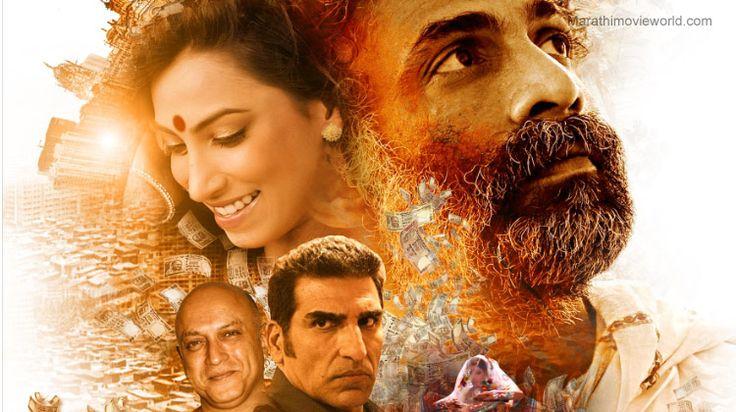 'Truckbhar Swapna' will be Nitin Desai's new Marathi film