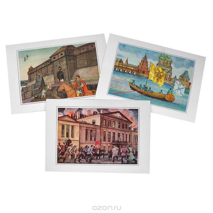 Надписями про, открытки оптом г.владимир
