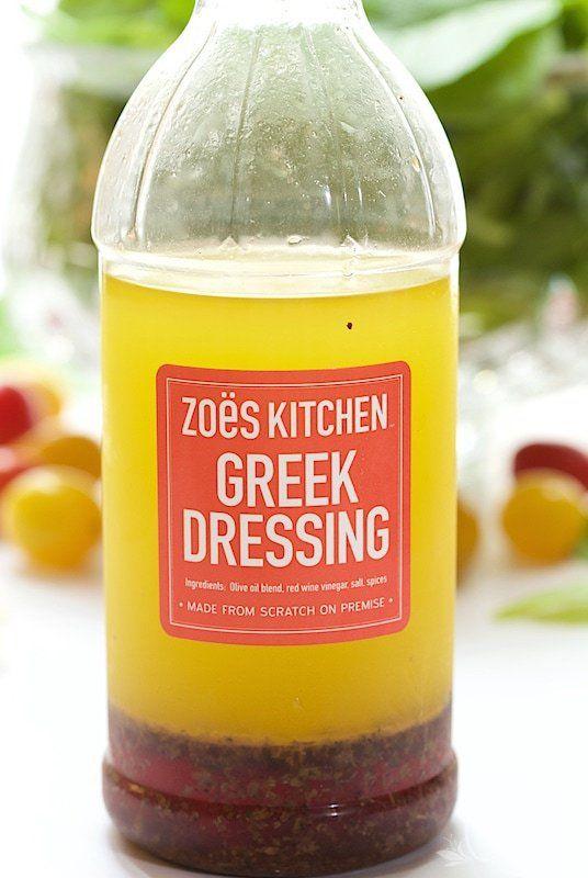 Ein vertikales Bild einer authentischen Flasche Zoes Küche griechischen Dressin …   – Food