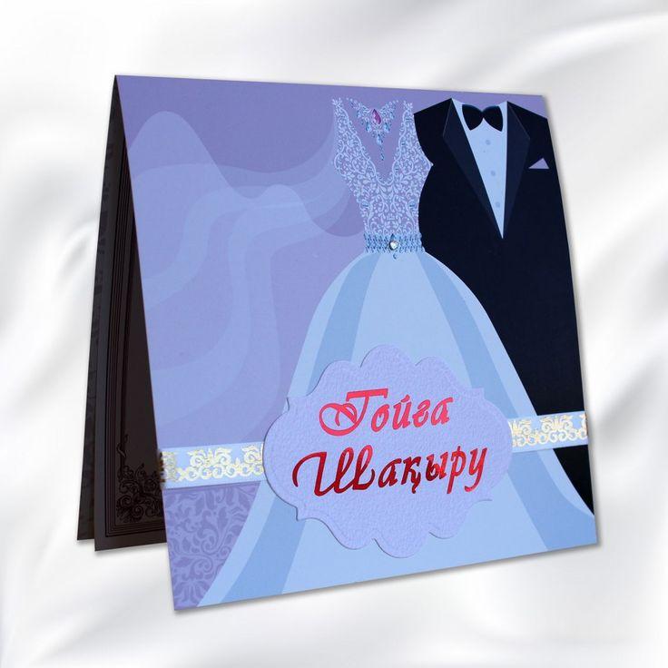 Пригласительные на свадьбу Нежность