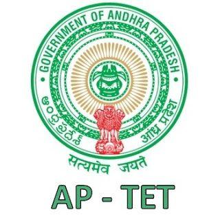 AP TET – 2018 Exam Notification, Hall Ticket and Syllabus Pattern in Telugu   Important dates for AP TET - 2018   Hai everyone, here we ha...