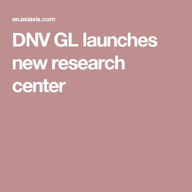 DNV GL launches new research center