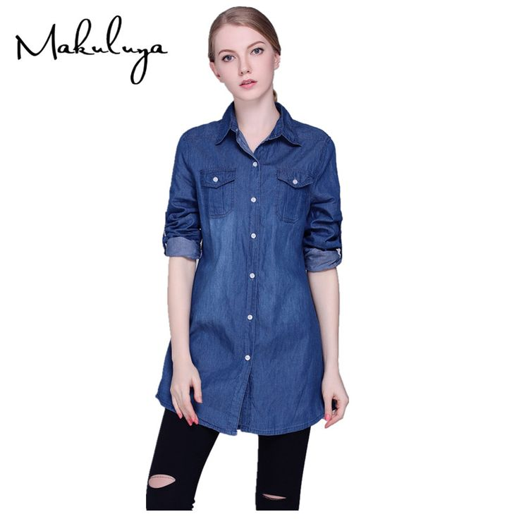 Makuluya 2017 New Arrival Denim Cotton Quality Women Shirts Grace Casual Wind Lady Long Coat Shirts Long Sleeve Solid color #Affiliate