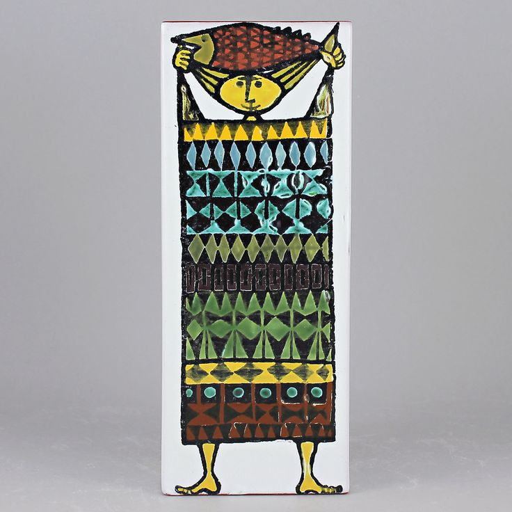 Stig Lindberg (Karneval 1958) Imaginative Rectangular Vase (2)