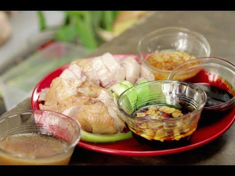 Hainanese Chicken | Erwan Heussaff - YouTube