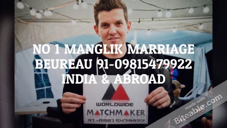MANGLIK MATRIMONIAL 91-09815479922 INDIA & ABROA