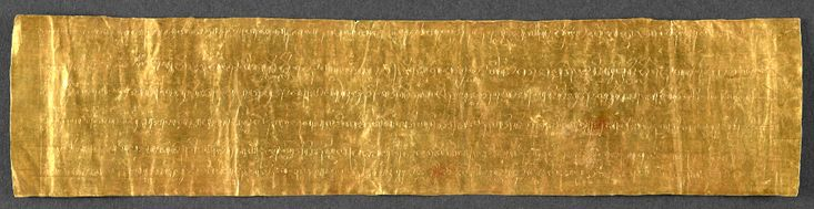 Gold Letter from Bali - Its dimensions emulate the palm leaf; the standard writing material in Southeast Asia prior to wide availability of paper. Two princes, Kanjeng Kyai Angrurah JambeKyai Angrurah Agung wanted to affirm everlasting friendship with the Dutch East India Company. It was sent in 1768. The National Museum in Jakarta has examples of Buddhist texts in Sanskrit from the 10th century on similar strips of gold