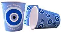 Nazar Değmesin Mavi, Bardak 10'lu Parti Sofraları - Parti Bardakları Baby Shower, Bebek Partisi, Sünnet ve Diş Buğdayı Parti Malzemesi:  Parti temanızı tamamlayacak bu kağıt bardaklar, (200ml) sıvı alır. Ölçüleri: Ağız-80mm, Yükseklik-88mm, Dip çapı-57 mm.dir. Hem soğuk, hem sıcak içecek kullanımına uygundur. Partisi sofralarınız için ideal kullan-at malzeme. Diğer Nazar Boncuğu temalı parti malzemeleri ile kombinleyebilirsiniz.