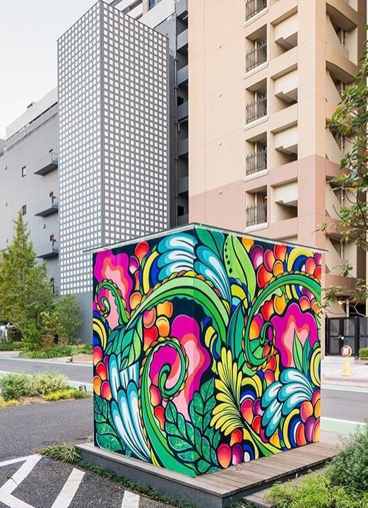 Outdoor Wall Murals Product Image Outdoor Steel Wall Art Awesome