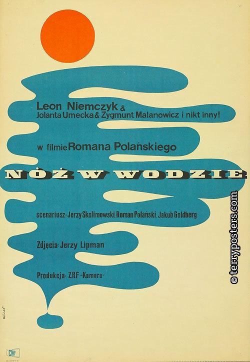 Knife in the Water (Roman Polanski, 1962) Polish design by Maciej Hibner