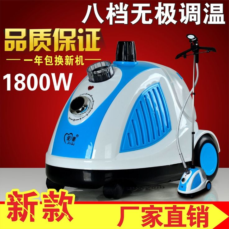 138.00$  Buy here - http://alij93.worldwells.pw/go.php?t=32733940513 - Free shipping garment steamers  hanging ironing machine full copper core 1800W special offer wholesale
