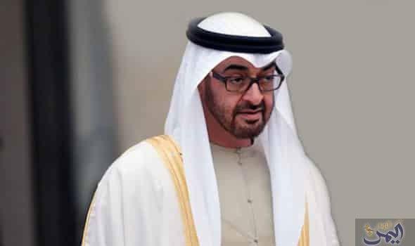 محمد بن زايد ي خص ص 6 ملايين درهم تستثمر في شراء سلسلة م ن الكتب والمراجع Nun Dress Captain Hat Fashion