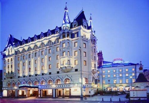 Moscow Marriott Royal Aurora Hotel Rooms 231 Floors 7