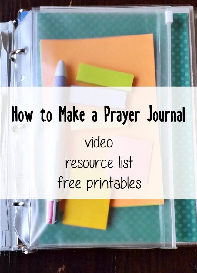 I share a video and list of resources I used to create my prayer journal. I use this journal to pray more intentionally and specifically. #prayerjournal