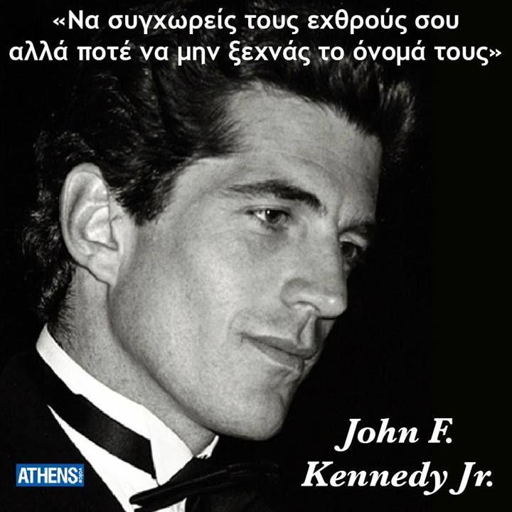 Πέθανε στις 16 Ιουλίου 1999