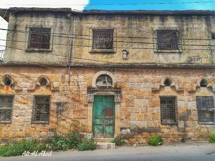 من البيوت التراثية في النبطية جنوب لبنان Old Houses Traditional Road