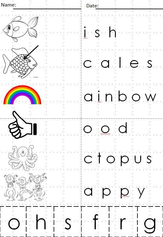 An activity about phonics based on the words from The