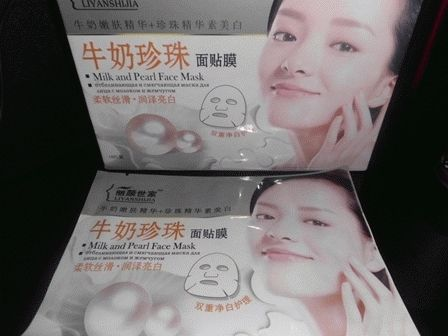 Milk and Pearl Shining n Whitening Face Mask