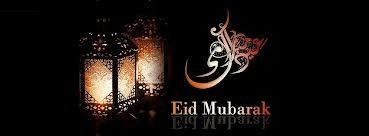 Advance Eid Mubarak Wishes Greetings Sms Quotes Text Messages