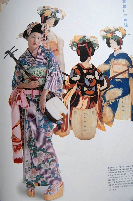 From Kimono Hime mook