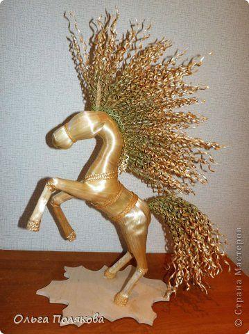 Скульптура Плетение Из соломки конь кудрявый Соломка