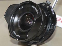 B.I.G. SHIFT LENS 2,4/15mm MFT