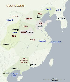 10 best old asian maps images on pinterest lesson plans the warring states period map sciox Gallery