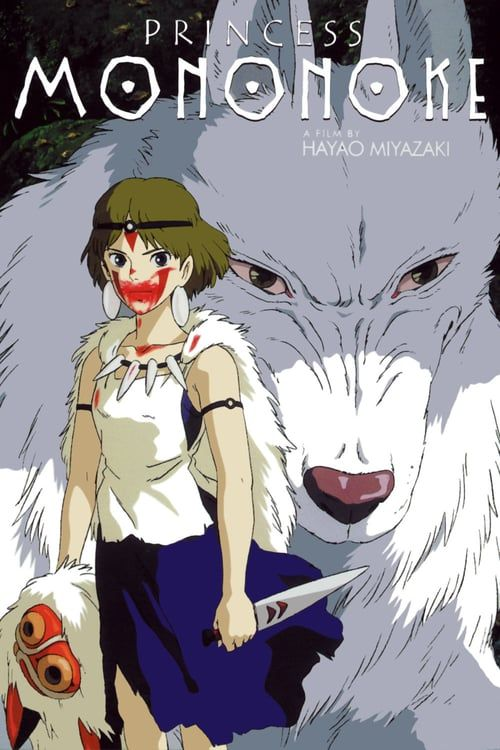 princess mononoke download hd