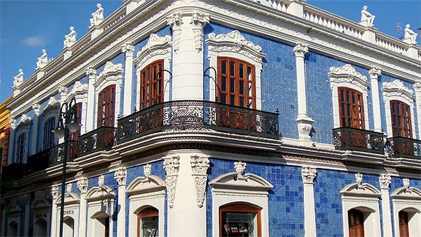 Museo de Historia de Tabasco, Villahermosa.