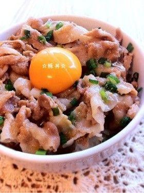 ☆豚丼☆    ★★★ つくれぽ200件 話題入りレシピ★★★ 牛丼に飽きたら豚丼♪ ランチにも♪